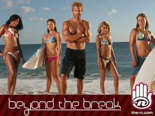 The cast of Beyond The Break.
